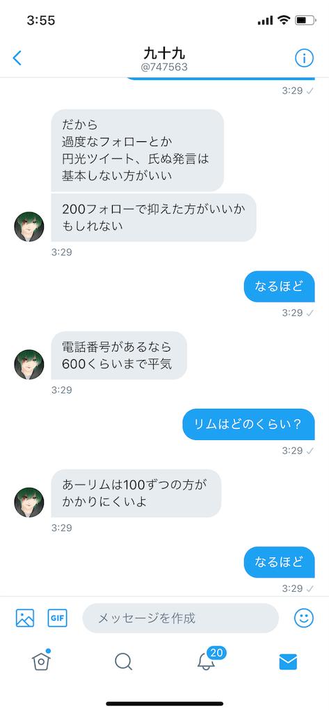 f:id:wasarasan:20181017035702p:image