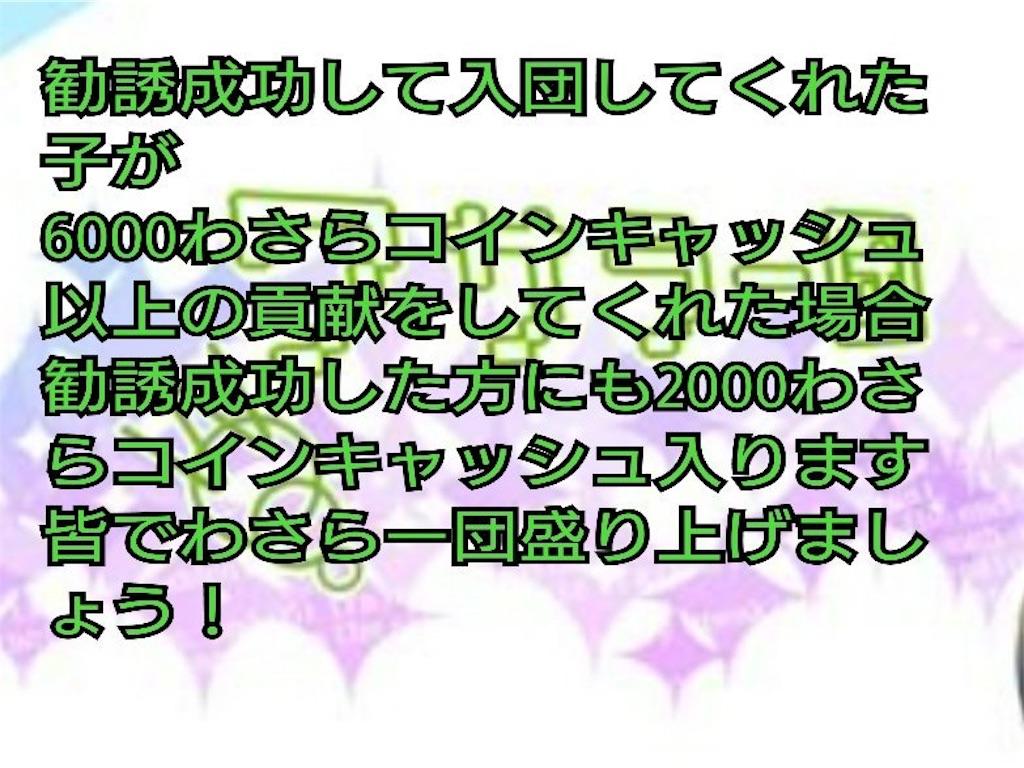 f:id:wasarasan:20181019155412j:image