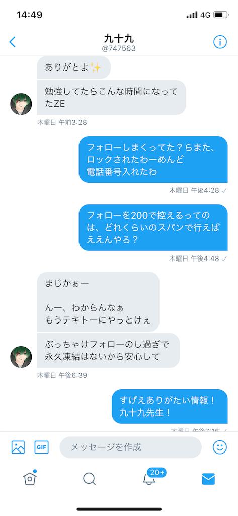 f:id:wasarasan:20181021145038p:image