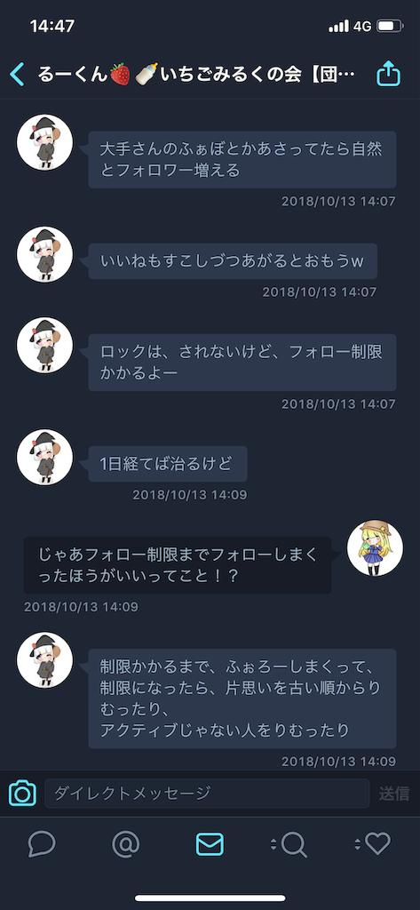 f:id:wasarasan:20181021145102p:image