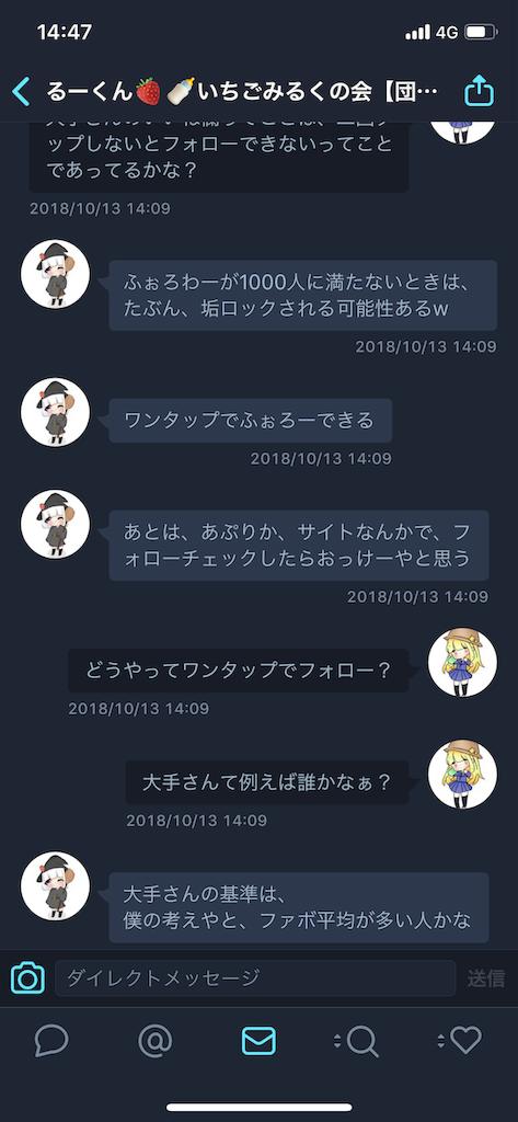 f:id:wasarasan:20181021145105p:image