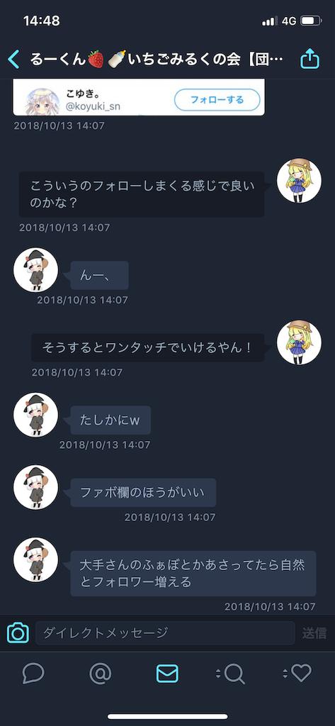 f:id:wasarasan:20181021145111p:image