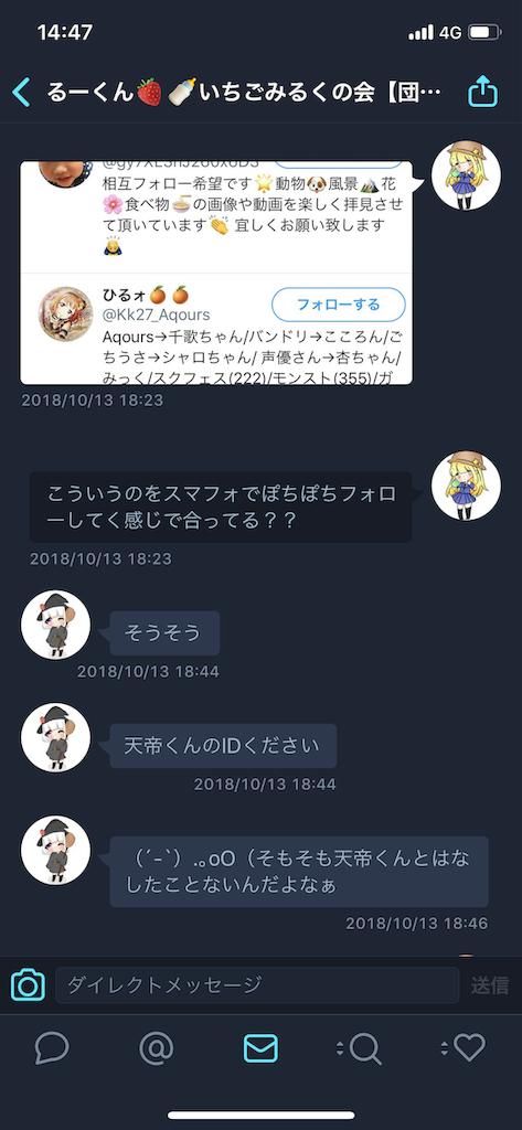 f:id:wasarasan:20181021145117p:image