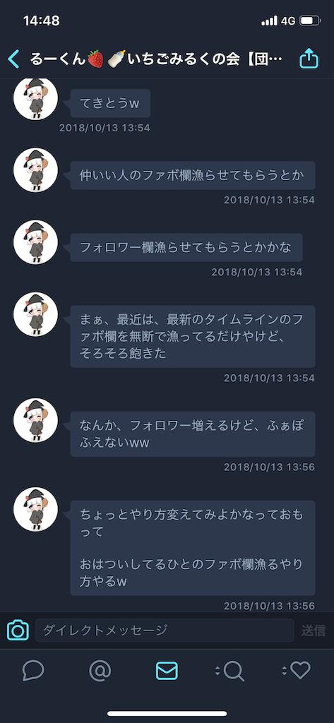 f:id:wasarasan:20181021145120p:image