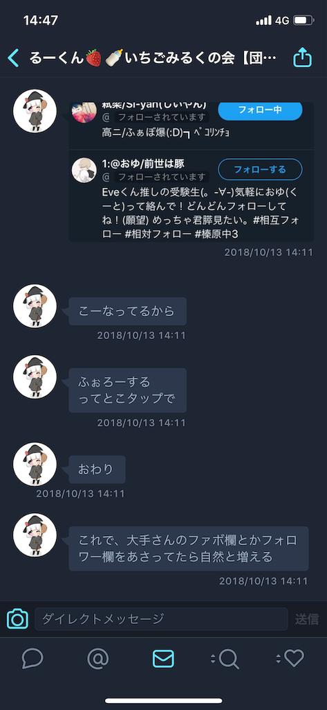 f:id:wasarasan:20181021145250p:image
