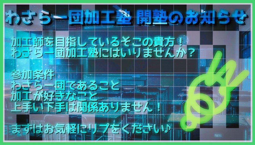 f:id:wasarasan:20181024001152j:image
