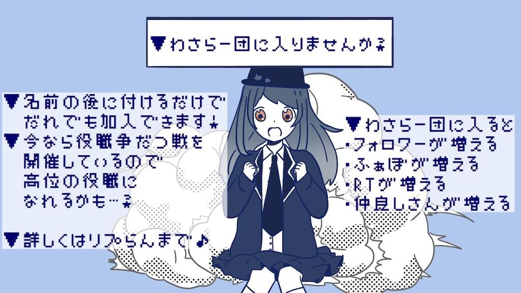 f:id:wasarasan:20181110014204j:image