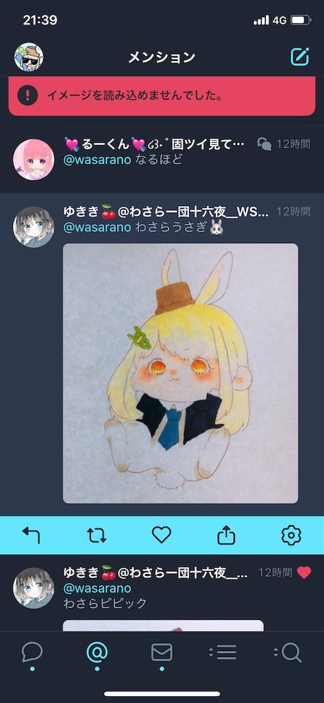 f:id:wasarasan:20181115011343p:image