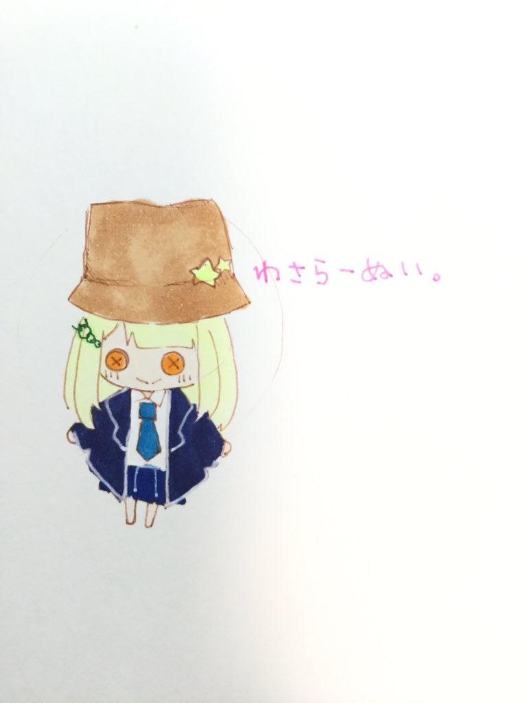 f:id:wasarasan:20181115011401j:image
