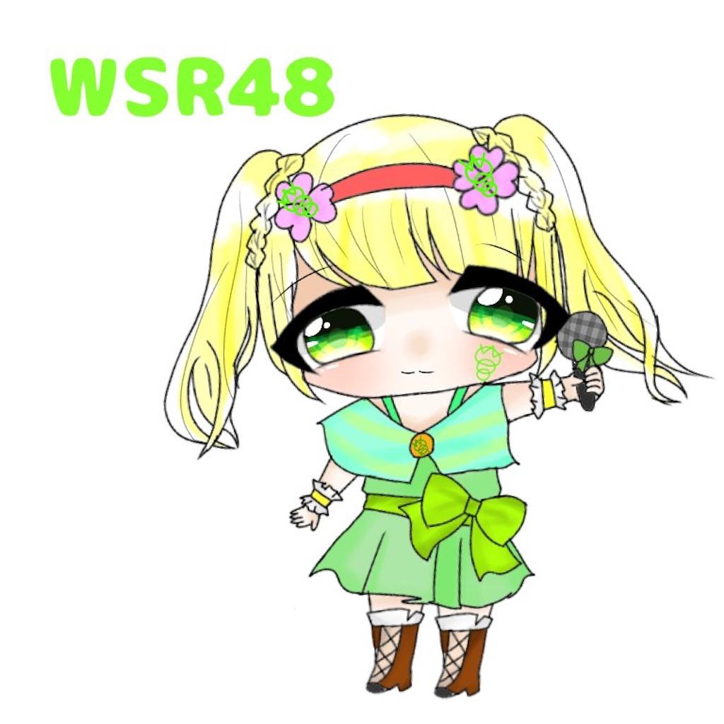 f:id:wasarasan:20181115011413j:image