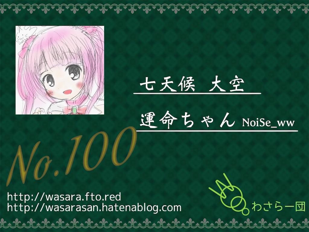 f:id:wasarasan:20181122134103j:image