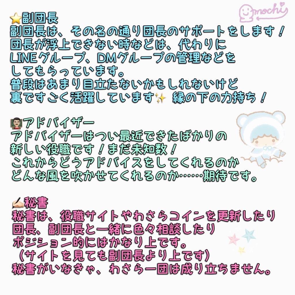 f:id:wasarasan:20181128140517j:image