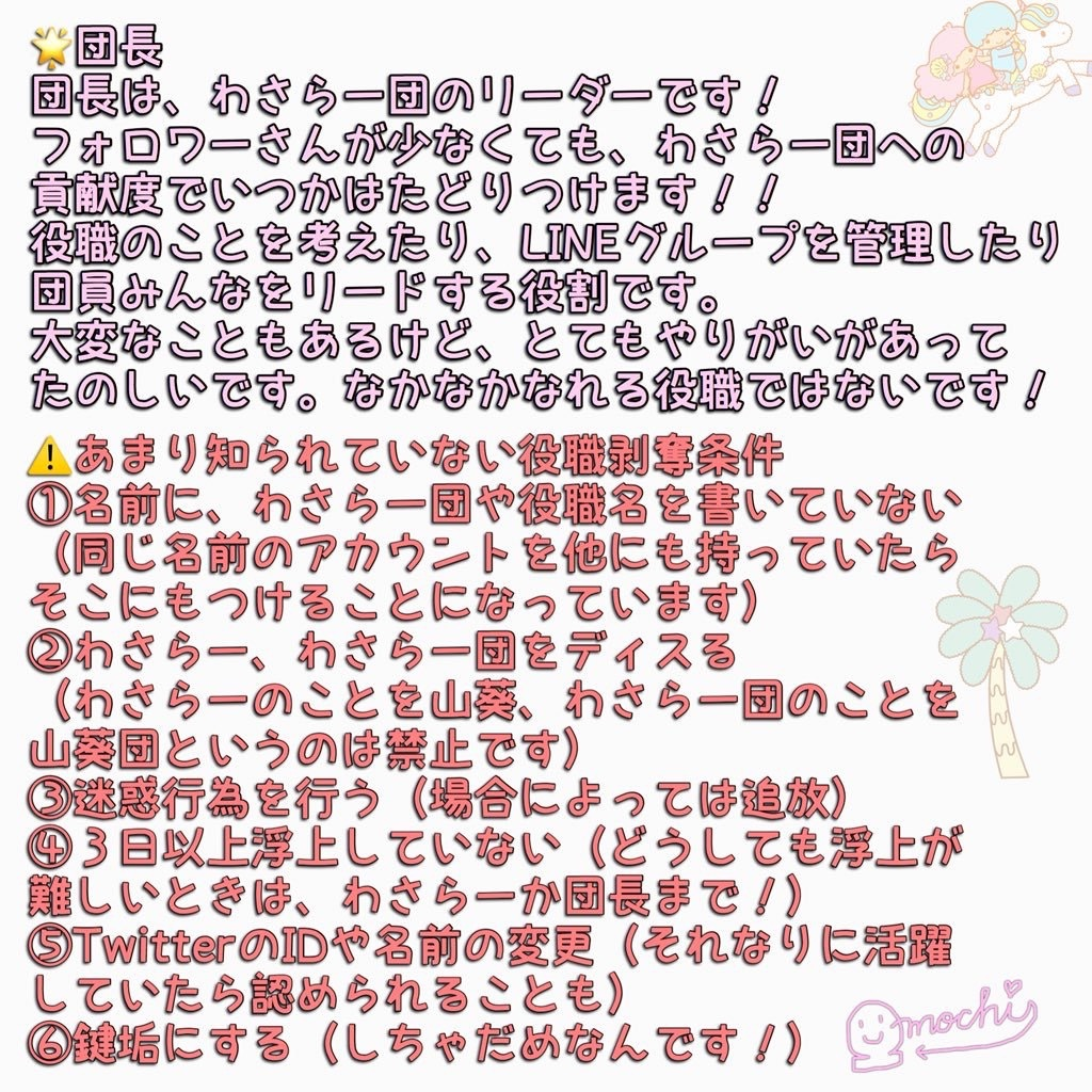 f:id:wasarasan:20181128140528j:image