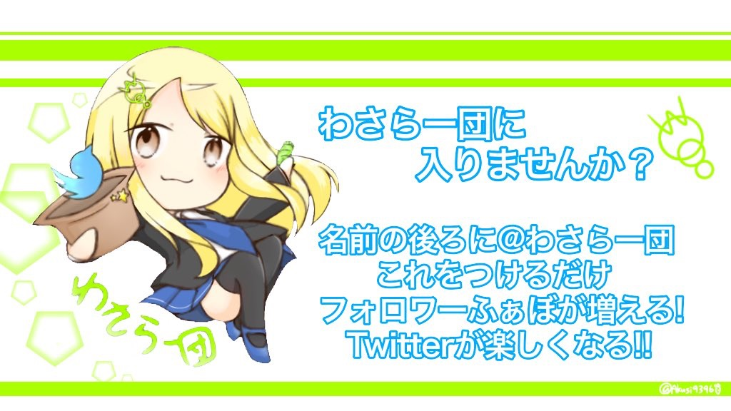 f:id:wasarasan:20181128231237j:image