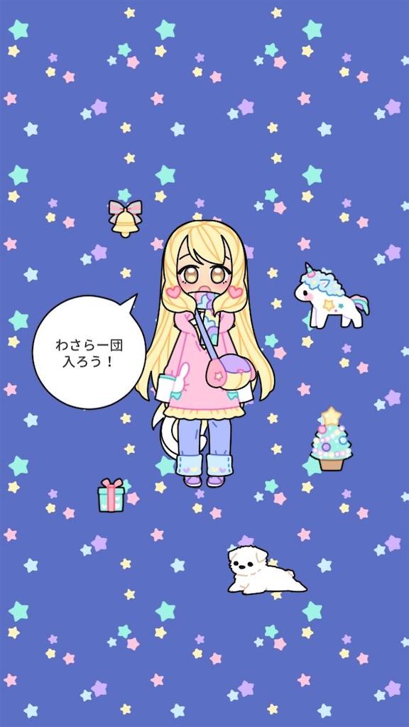f:id:wasarasan:20181128233645j:image