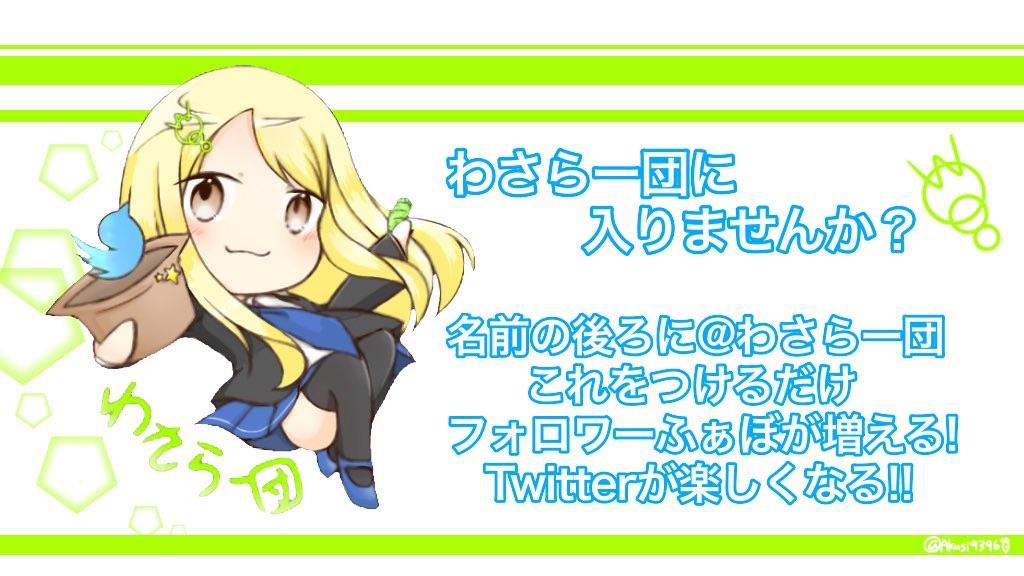f:id:wasarasan:20181128233651j:image