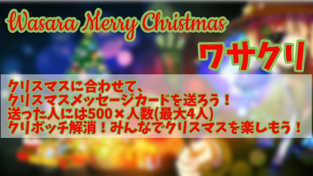 f:id:wasarasan:20181128233713j:image