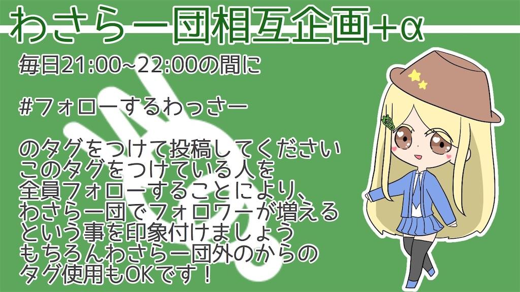 f:id:wasarasan:20181128233831j:image