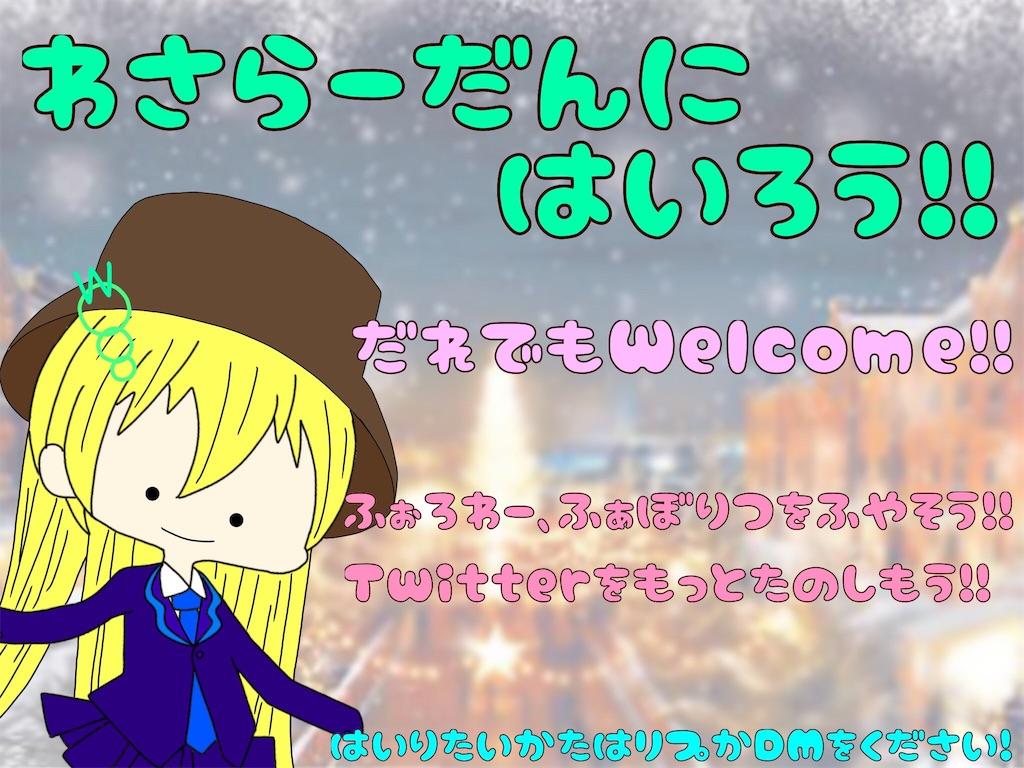 f:id:wasarasan:20181128233836j:image
