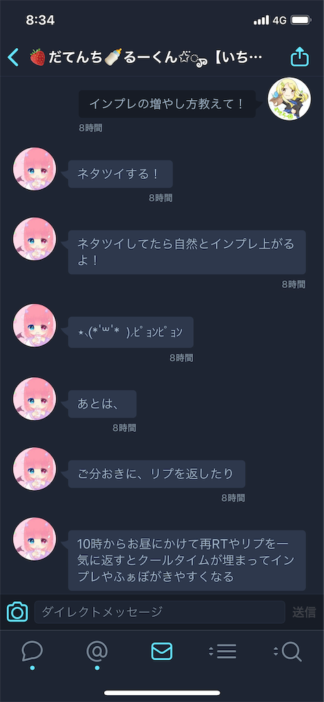 f:id:wasarasan:20181130083540p:image