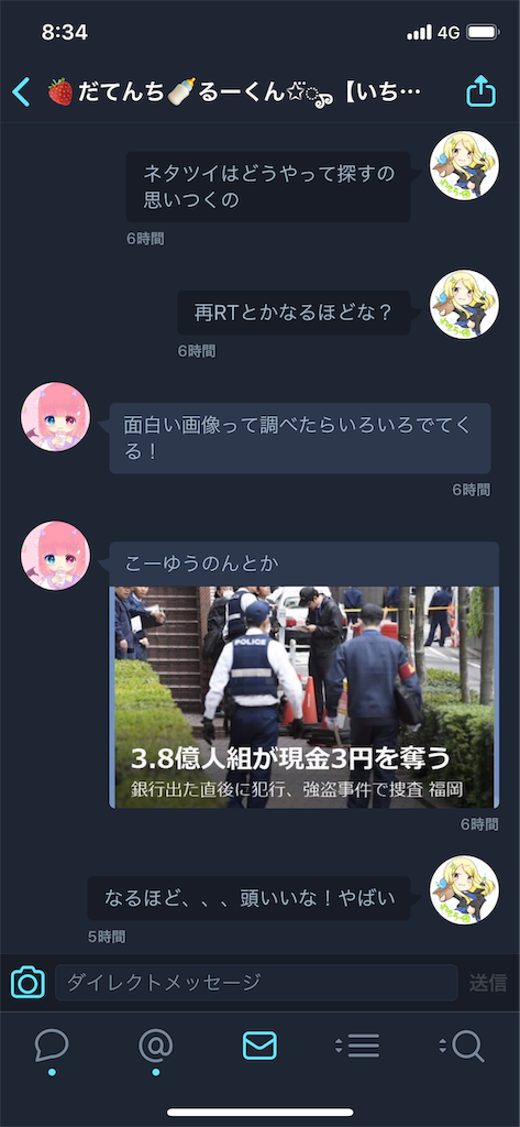 f:id:wasarasan:20181130083556p:image