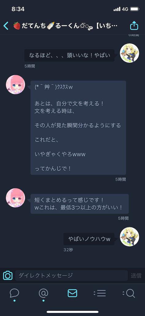 f:id:wasarasan:20181130083615p:image
