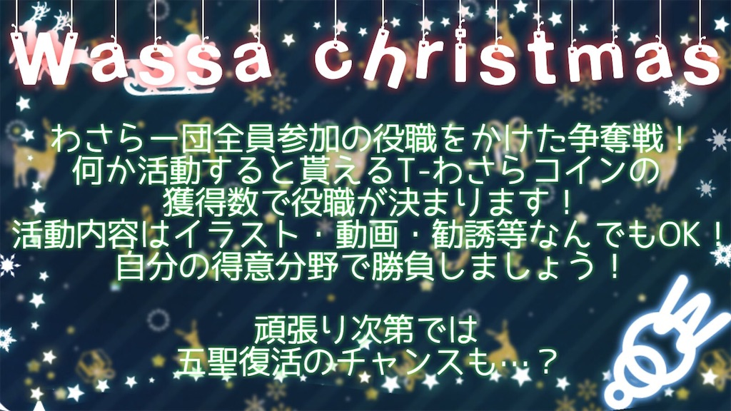 f:id:wasarasan:20181201031448j:image