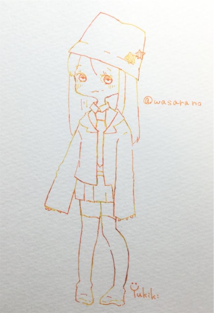 f:id:wasarasan:20181214091541j:image