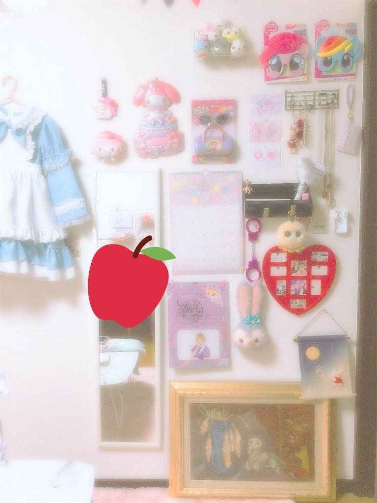 f:id:wasarasan:20181217091650j:image