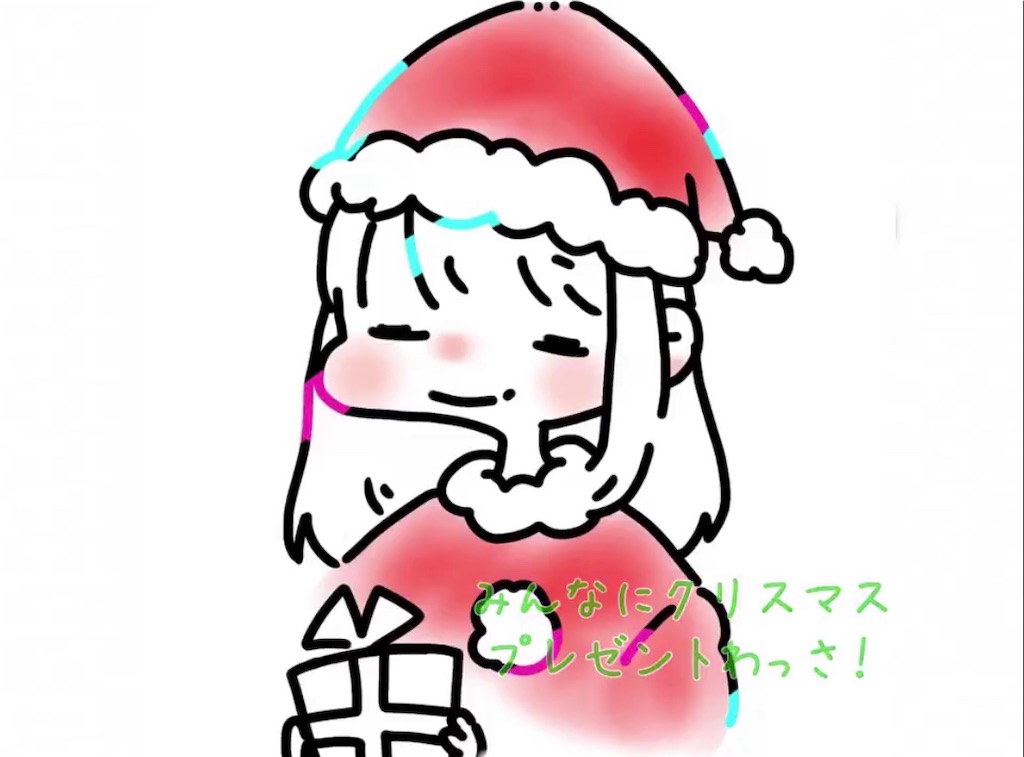 f:id:wasarasan:20181225025956j:image