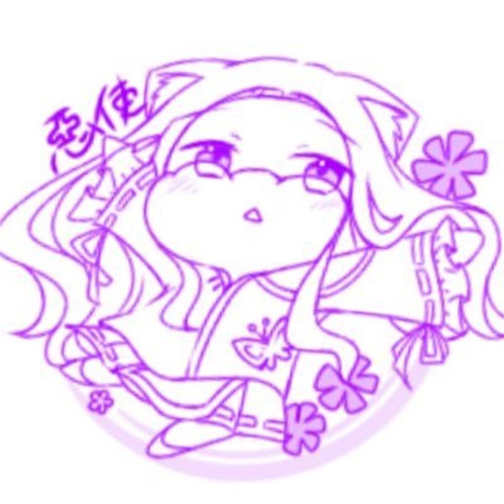 f:id:wasarasan:20190101023558j:image:w180