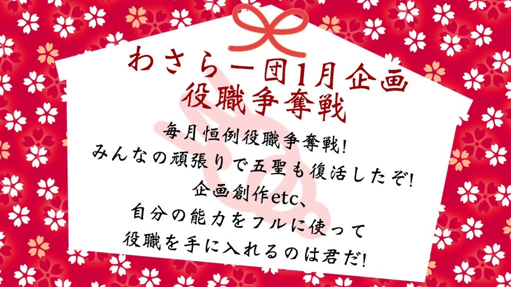 f:id:wasarasan:20190102163941j:image