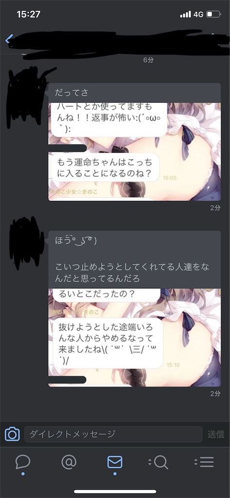 f:id:wasarasan:20190107025540j:image