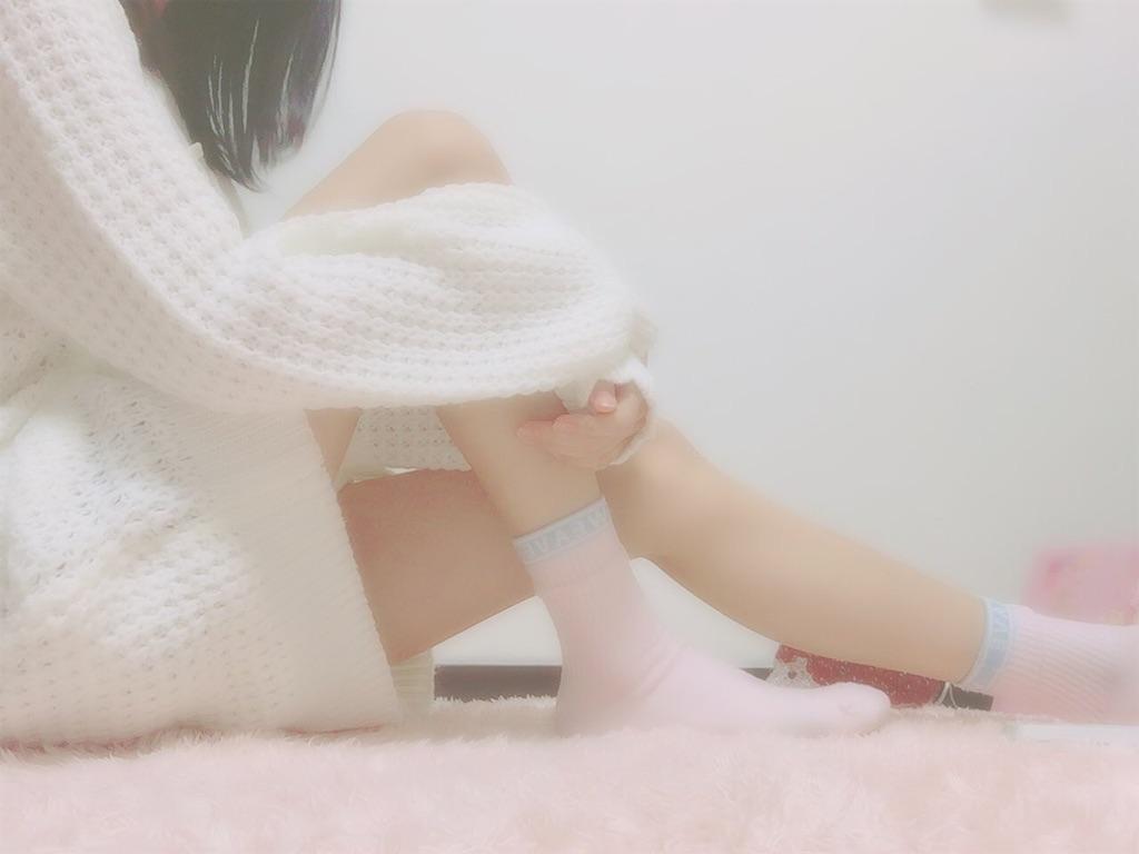 f:id:wasarasan:20190108215953j:image