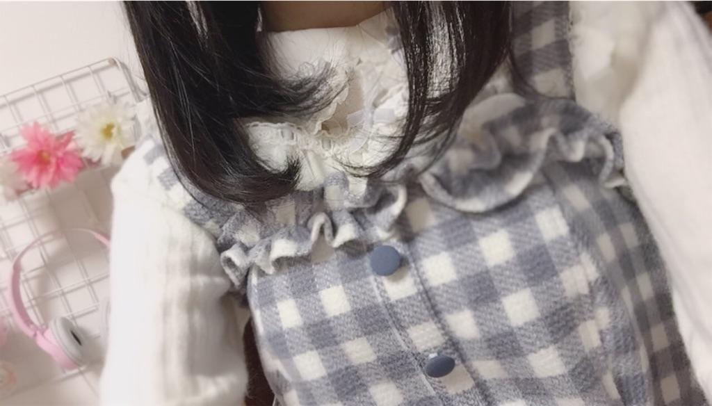 f:id:wasarasan:20190108220036j:image
