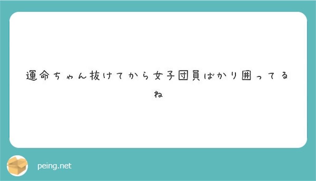 f:id:wasarasan:20190111051547j:image