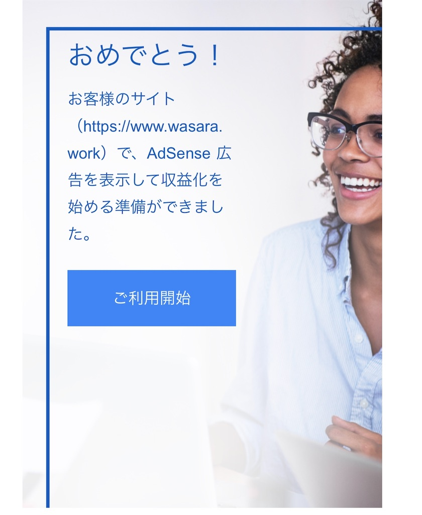 f:id:wasarasan:20190113101633j:image
