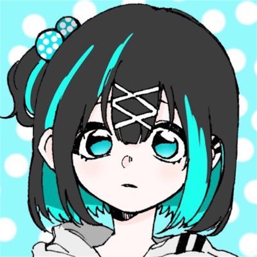 f:id:wasarasan:20190201014343j:image:w250