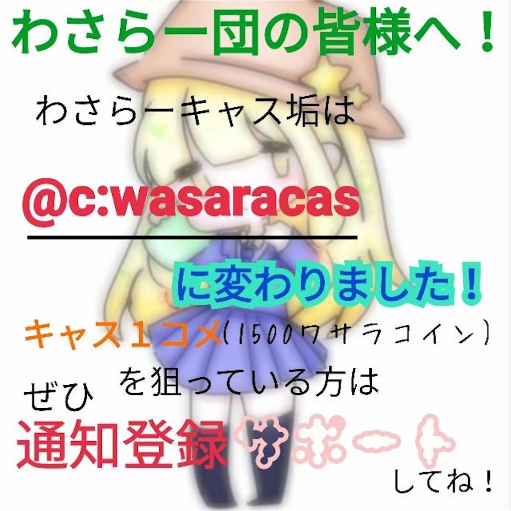 f:id:wasarasan:20190203033930j:image