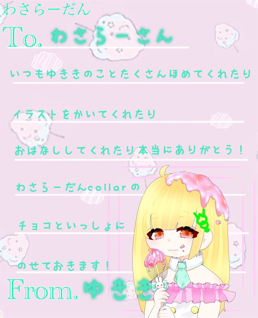 f:id:wasarasan:20190217230112j:image