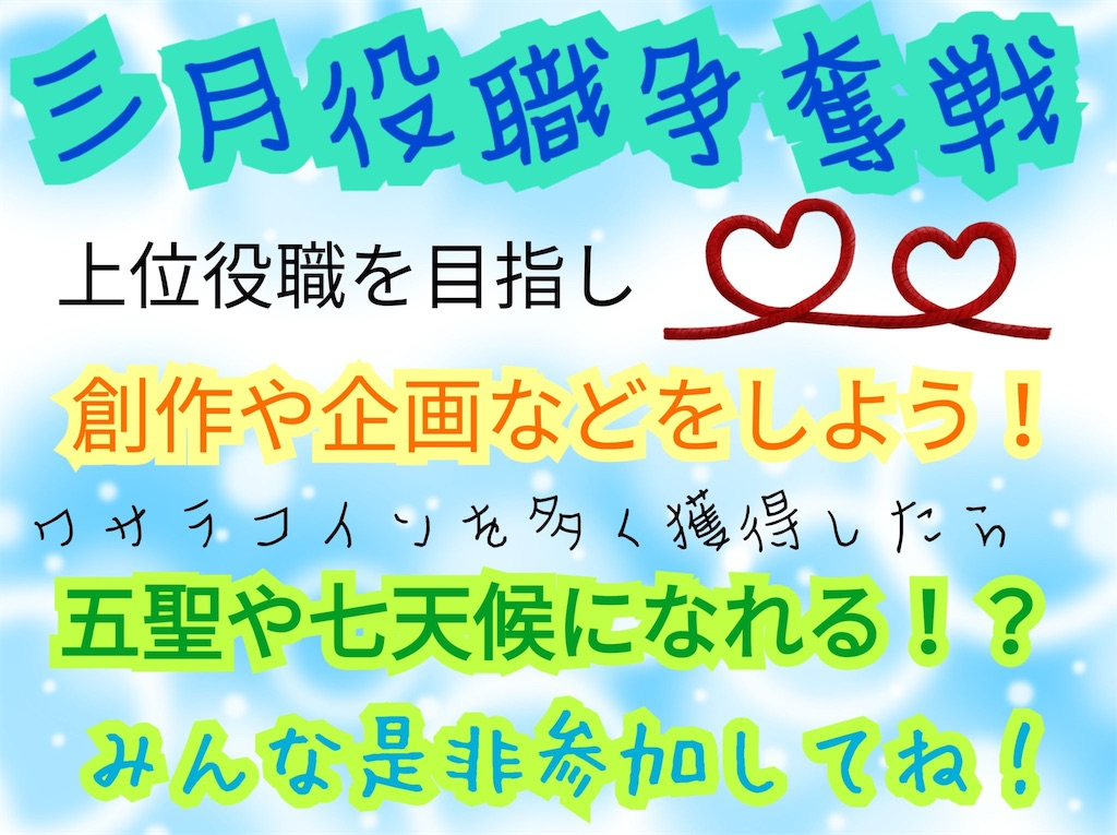 f:id:wasarasan:20190301025557j:image