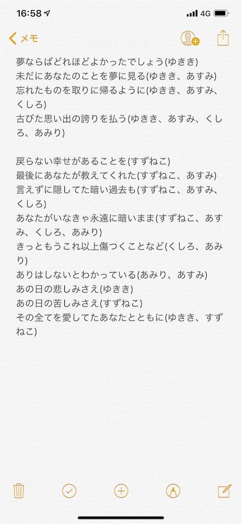 f:id:wasarasan:20190315184130j:image