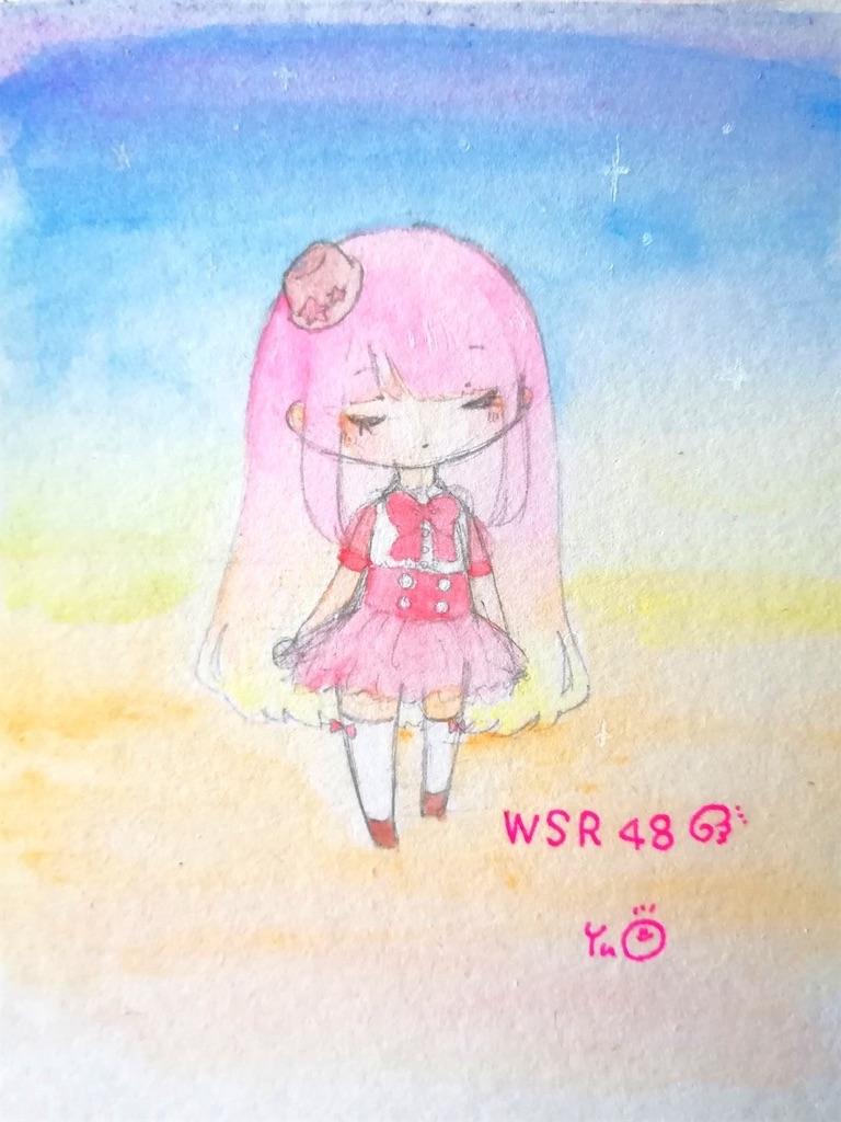 f:id:wasarasan:20190319110906j:image