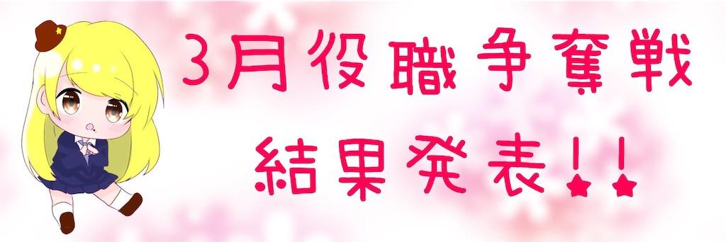 f:id:wasarasan:20190402045428j:image