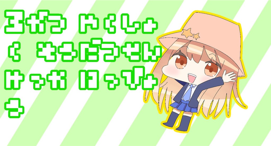 f:id:wasarasan:20190402050046j:image