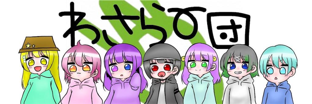 f:id:wasarasan:20190402050925j:image
