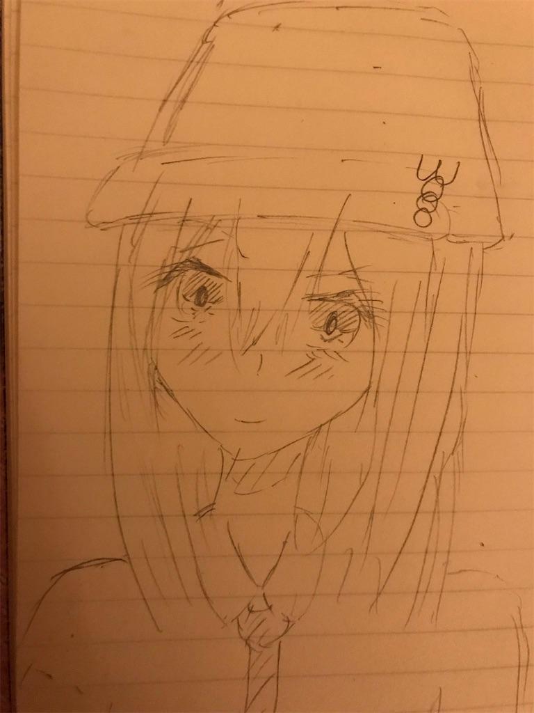 f:id:wasarasan:20190403012645j:image