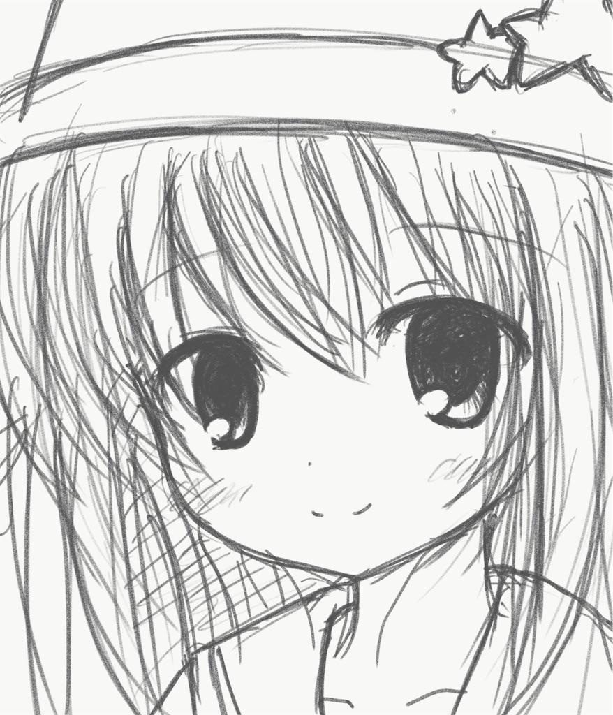 f:id:wasarasan:20190418231514j:image