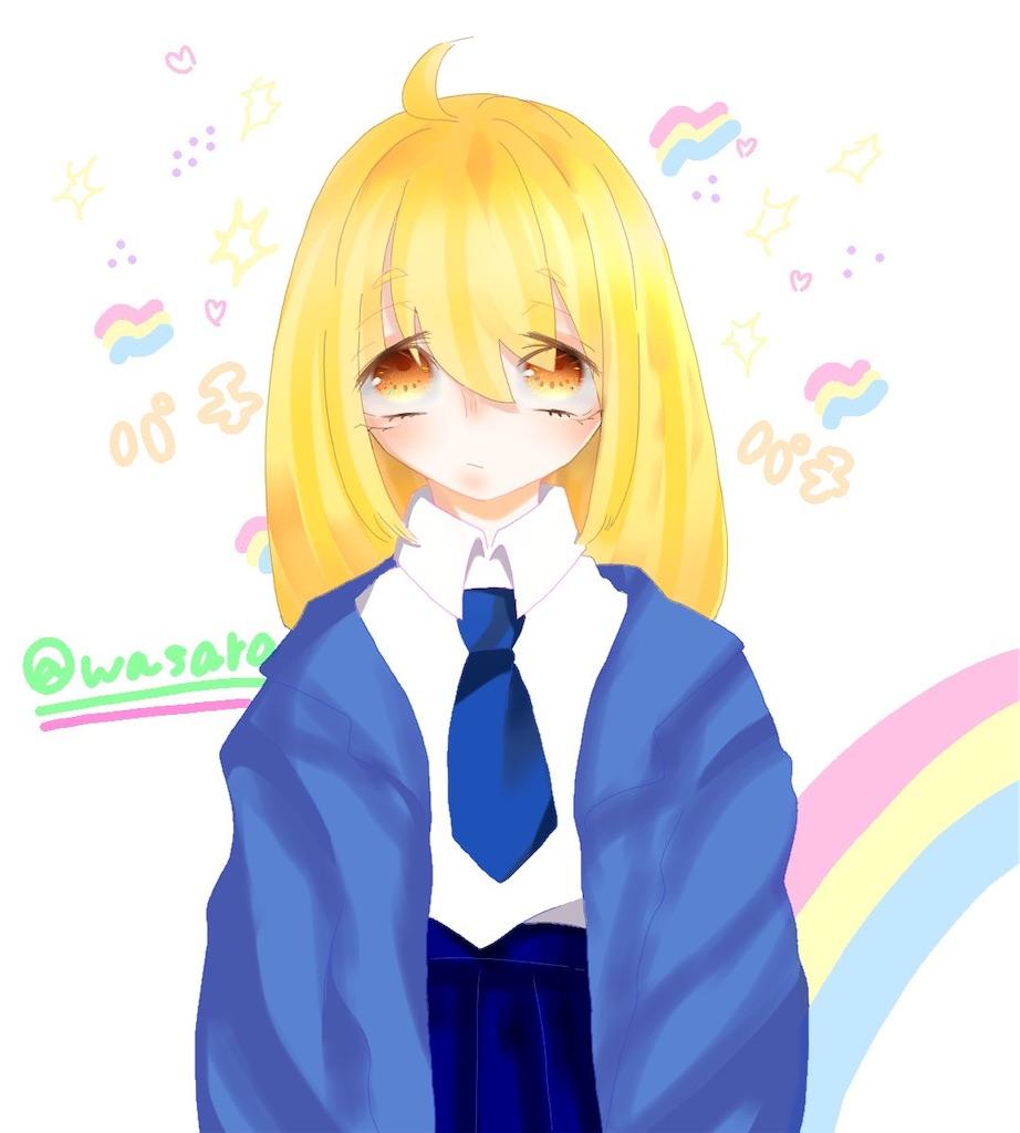 f:id:wasarasan:20190418233048j:image