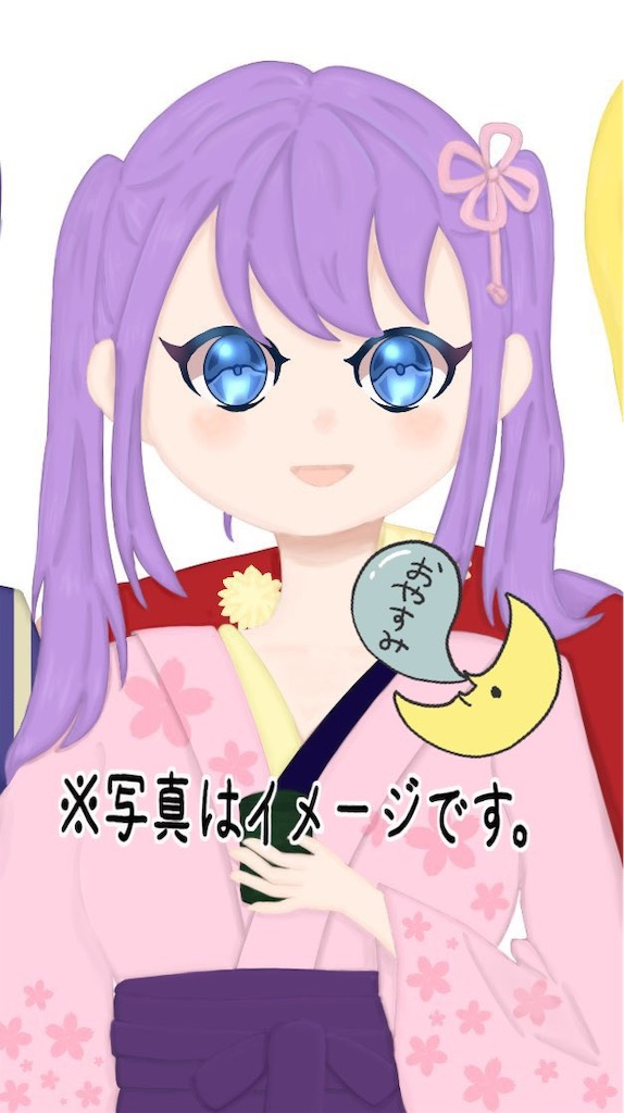 f:id:wasarasan:20190418233350j:image